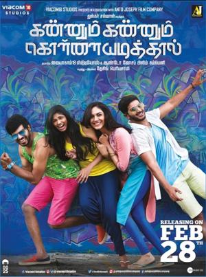 دانلود فیلم هندی Kannum Kannum Kollaiyadithaal 2020 با زیرنویس فارسی همراه