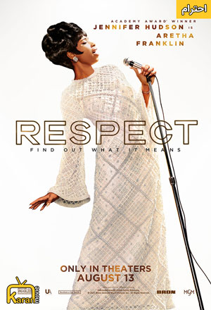 دانلود فیلم Respect 2021 با زیرنویس فارسی چسبیده