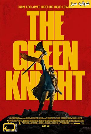 دانلود فیلم The Green Knight 2021 با زیرنویس فارسی همراه