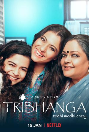 دانلود فیلم Tribhanga: Tedhi Medhi Crazy 2021 با زیرنویس فارسی