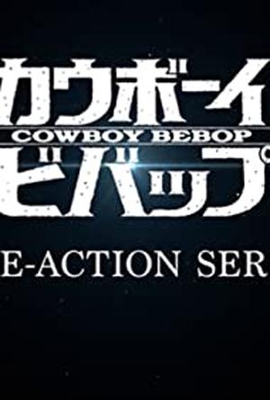دانلود سریال Cowboy Bebop 2021 با زیرنویس فارسی همراه