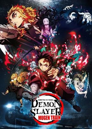 دانلود انیمیشن Demon Slayer the Movie: Mugen 2020 با دوبله فارسی