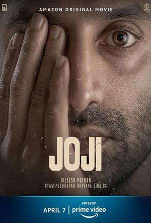 دانلود فیلم Joji 2021 با زیرنویس فارسی همراه
