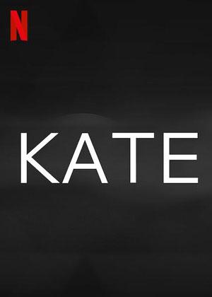 دانلود فیلم کیت Kate 2021 با زیرنویس فارسی همراه
