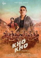 دانلود فیلم هندی کو کو Kho Kho 2021 با زیرنویس فارسی همراه – کاران مووی