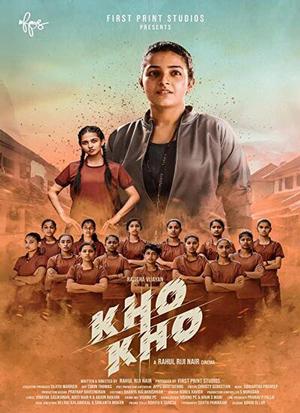 دانلود فیلم Kho Kho 2021 با زیرنویس فارسی همراه
