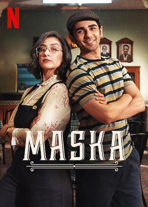 دانلود فیلم Maska 2020 با زیرنویس فارسی همراه