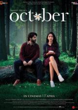 دانلود فیلم هندی اکتبر October 2018 با زیرنویس فارسی – کاران مووی