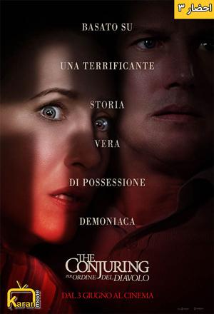 دانلود فیلم The Conjuring: The Devil Made Me Do It 2021 با زیرنویس فارسی