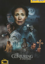 دانلود مجموعه فیلم های احضار  3 2 1 The Conjuring بصورت کامل با زیرنویس فارسی