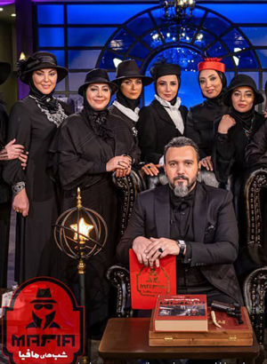 دانلود فصل 2 سریال ایرانی شب های مافیا