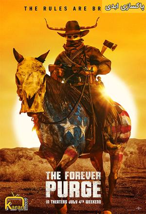 دانلود فیلم 2021 The Forever Purge با زیرنویس فارسی همراه