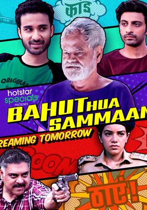 دانلود فیلم Bahut Hua Samman 2020 با زیرنویس فارسی همراه