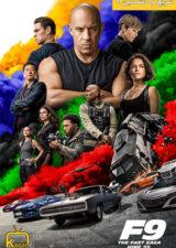 دانلود فیلم سریع و خشن 9 F9: The Fast and Furious 9 2021 با زیرنویس فارسی