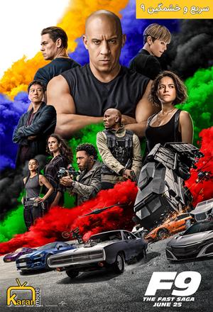 دانلود فیلم F9: The Fast Saga 2021 با زیرنویس فارسی همراه