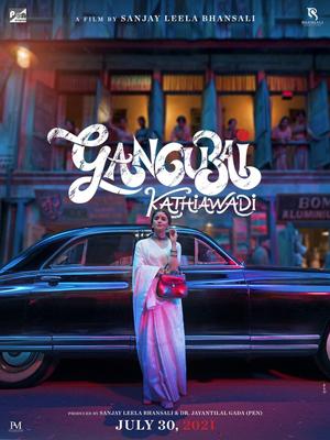 دانلود فیلم Gangubai Kathiawadi 2021 با زیرنویس فارسی همراه