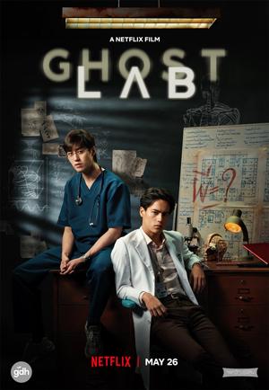 دانلود فیلم Ghost Lab 2021 با زیرنویس فارسی همراه