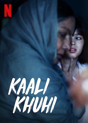 دانلود فیلم Kaali Khuhi 2020 با زیرنویس فارسی همراه