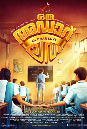دانلود فیلم Oru Adaar Love 2019 با زیرنویس فارسی همراه