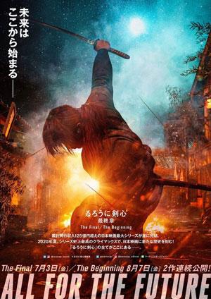 دانلود فیلم Rurouni Kenshin: Final Chapter Part I - The Final 2021 با زیرنویس فارسی همراه