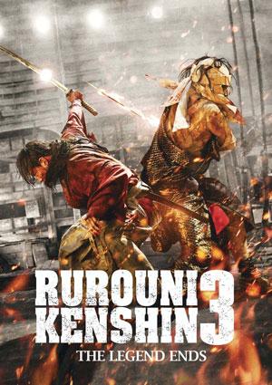 دانلود فیلم Rurouni Kenshin: The Legend Ends 2014 با زیرنویس فارسی همراه