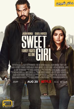 دانلود فیلم Sweet Girl 2021 با زیرنویس فارسی چسبیده