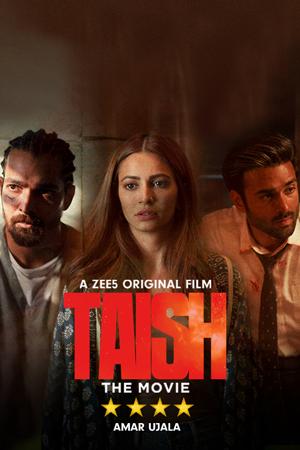 دانلود فیلم Taish 2020 با زیرنویس فارسی چسبیده