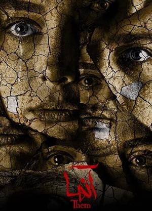 دانلود قسمت هفتم سریال ایرانی آنها