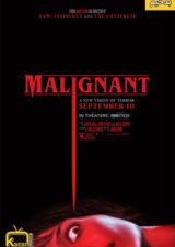 دانلود فیلم ترسناک بدخیم Malignant 2021 با زیرنویس فارسی همراه – کاران مووی