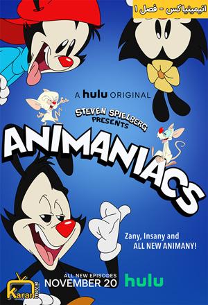 دانلود انیمیشن Animaniacs 2020 با دوبله فارسی