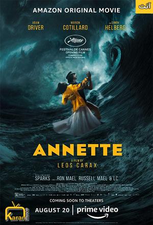 دانلود فیلم Annette 2021 با زیرنویس فارسی چسبیده