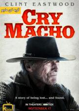 دانلود فیلم گریه کن ماچو Cry Macho 2021 با زیرنویس فارسی همراه – کاران مووی