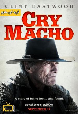 دانلود فیلم Cry Macho 2021 با زیرنویس فارسی چسبیده