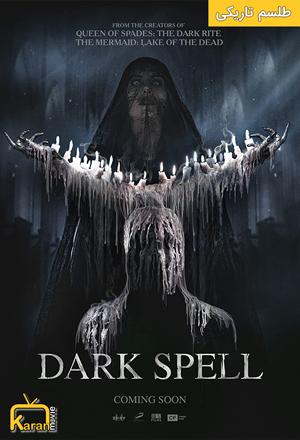 دانلود فیلم Dark Spell 2021 با زیرنویس فارسی چسبیده
