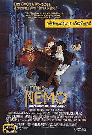 دانلود انیمیشن Little Nemo: Adventures in Slumberland 1989 با دوبله فارسی