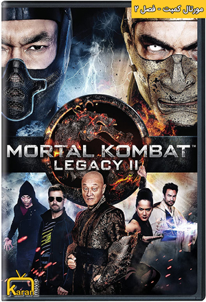 دانلود فصل 2 سریال Mortal Kombat: Legacy 2013 با زیرنویس فارسی چسبیده