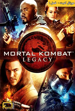 دانلود فصل 1 سریال Mortal Kombat: Legacy 2011 با زیرنویس فارسی چسبیده
