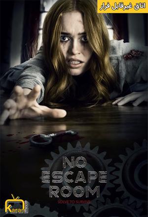 دانلود فیلم No Escape Room 2018 با زیرنویس فارسی چسبیده