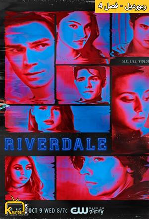 دانلود فصل 4 سریال Riverdale 2019 با زیرنویس فارسی چسبیده