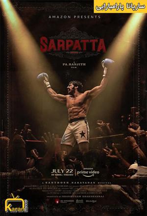 دانلود فیلم Sarpatta Parambarai 2021 با زیرنویس فارسی چسبیده