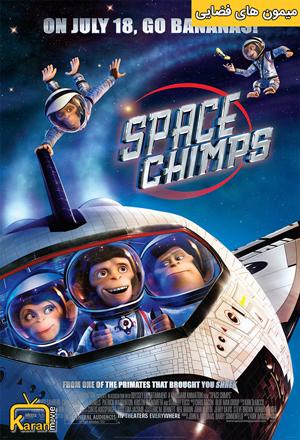دانلود انیمیشن Space Chimps 2008 با دوبله فارسی