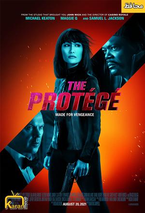 دانلود فیلم The Protege 2021 با زیرنویس فارسی همراه