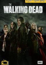 دانلود فصل 11 سریال مردگان متحرک The Walking Dead 2021 با زیرنویس فارسی