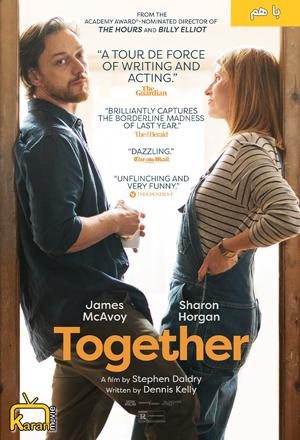 دانلود فیلم Together 2021 با زیرنویس فارسی همراه