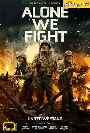 دانلود فیلم Alone We Fight 2018 با زیرنویس فارسی چسبیده
