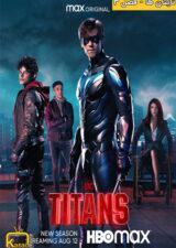 دانلود فصل سوم سریال تایتان ها | فصل 3 سریال Titans 2021 با زیرنویس فارسی – کاران مووی