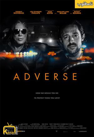 دانلود فیلم Adverse 2020 با زیرنویس فارسی