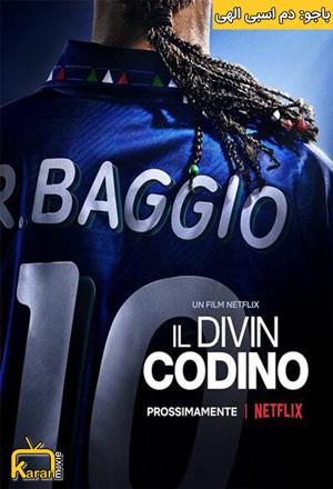 دانلود فیلم Baggio: The Divine Ponytail 2021 با زیرنویس فارسی چسبیده