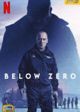 دانلود فیلم زیر صفر Below Zero 2021 با زیرنویس فارسی همراه – کاران مووی