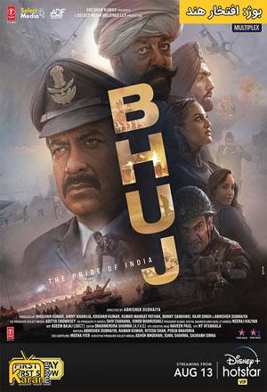 دانلود فیلم Bhuj: The Pride of India 2021 با زیرنویس فارسی چسبیده